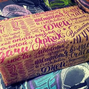 Подарочная упаковка к заказу