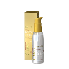 Curex Brilliance флюид блеск с термозащитой