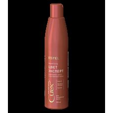 Curex Color Save шампунь поддержание цвета для окрашенных волос 300мл