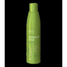 Curex Classic бальзам  для волос увлажнение и питание для всех типов волос 250 мл