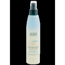 Curex Therapy двухфазный лосьон-спрей интенсивное восстановление для поврежденных волос