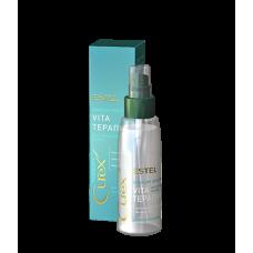 Curex Therapy элексир красоты для волос 100мл