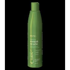 Curex Volume шампунь  для для придания объема жирных волос