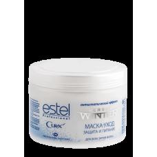 Curex Versus Winter маска уход и защита с антистатическим эффектом