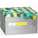 Estel Beauty Hair Lab Detox Therapy Маска детокс для волос, 250 мл.