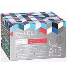 Estel Beauty Hair Lab Color Prophylactic Маска защита цвета, 250 мл