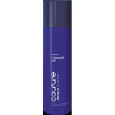 Шампунь для волос Стабильный цвет Color Stay