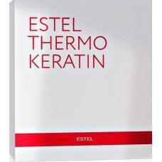 Набор для процедуры Estel THERMOKeratin (термокератин)