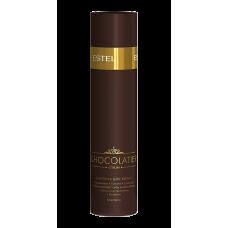 Шампунь для волос Estel Chocolatier, 250 мл.