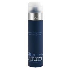 OTIUM Butterfly Air-шампунь для жирных волос 250 мл