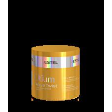 Otium Wave Twist крем-маска для вьющихся волос, 300 мл