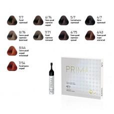 Краска для волос Estel Prima 6/74  - тёмно-русый коричнево-медный