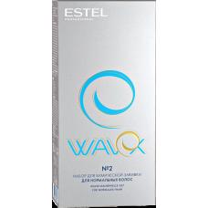 Набор для хим. завивки Waivex для нормальных волос 100 мл