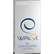 Набор для хим. завивки Waivex для трудноподдающихся волос 100 мл